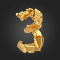 金石质感倒计时周年庆数字3
