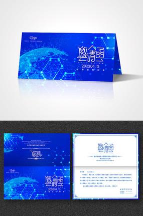 蓝色2020鼠年邀请函设计 PSD
