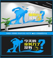 蓝色企业励志标语文化墙