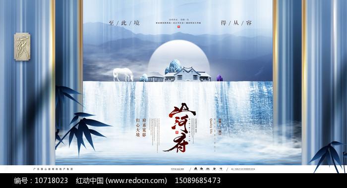 蓝色意境水景中式地产广告图片