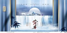 蓝色意境水景中式地产广告