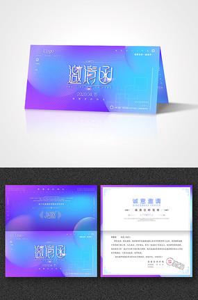 蓝紫色创意鼠年邀请函设计 PSD
