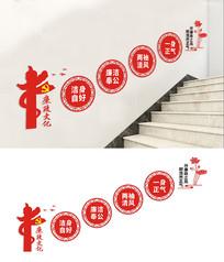 廉政楼道建设文化墙设计