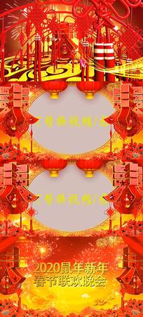 鼠年新年元旦春节中国结拜年祝福视频