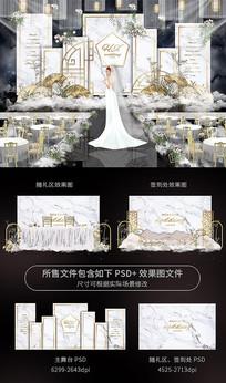 唯美大理石婚礼舞台背景板