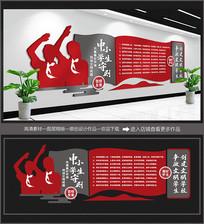 中国风中小学生守则校园文化墙