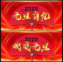 2020鼠年春节元旦海报