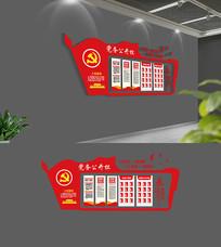 大气党支部党员活动室党建文化墙
