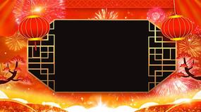 红色中国风鼠年春节拜年AE视频模板