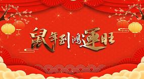 红色中国风鼠年新年开场片头AE模板