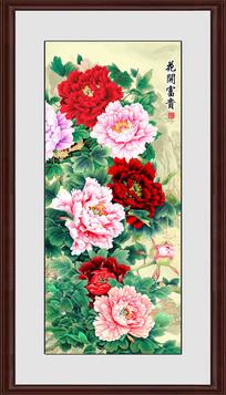 花开富贵牡丹装饰画 PSD