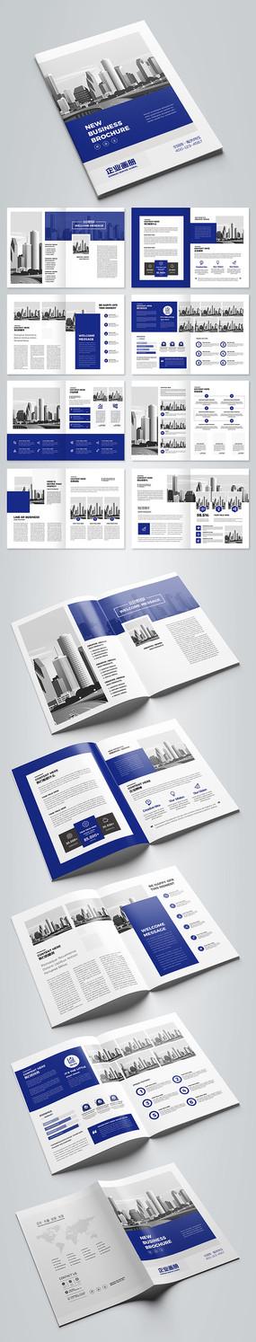 蓝色企业画册设计模板