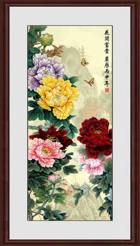 牡丹花开富贵装饰画 PSD