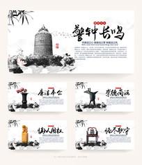 水墨中国风法治文化宣传展板
