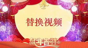 中国风鼠年新年遮罩拜年祝福视频模板