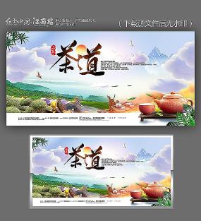 创意大气茶道文化海报