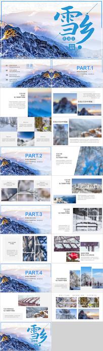 创意冬季雪景相册PPT模板