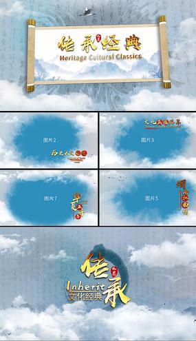 大气中国风水墨卷轴图文展示AE模板
