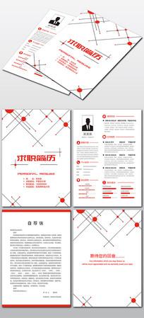 个性创意红色个人求职简历封面设计