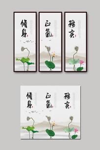 古典中国风廉政文化党建展板挂画