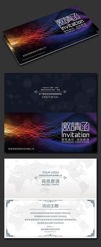 黑色酷炫公司企业单位邀请函设计