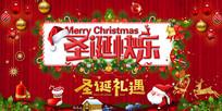 红色圣诞快乐促销展板