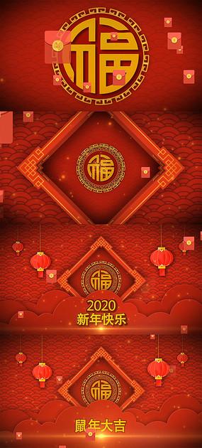 红色喜庆欢庆鼠年春节片头ae模板
