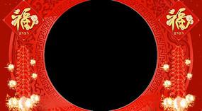 红色中国风鼠年春节拜年边框视频模板