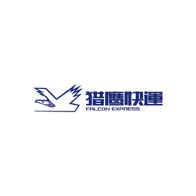 猎鹰快运logo