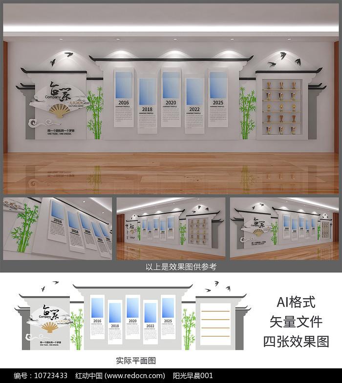 企业文化墙设计图片