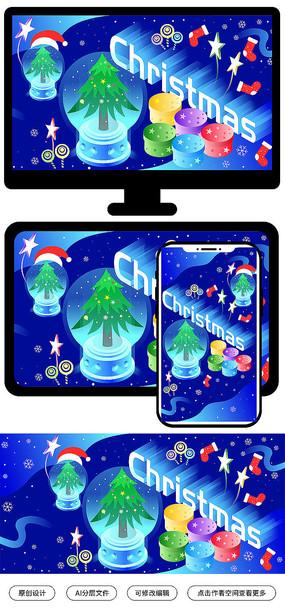 原创蓝色简约圣诞快乐网页