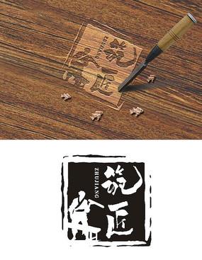 筑匠 LOGO会徽设计