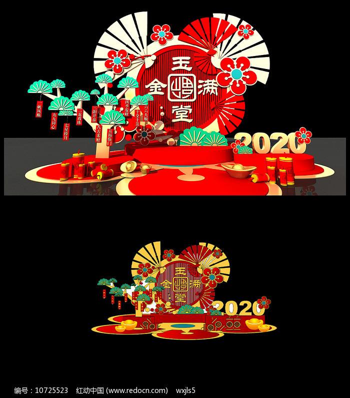 2020鼠年新年春节元旦美陈设计模板图片