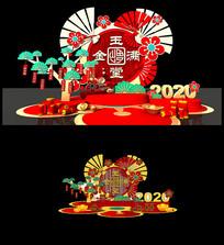 2020鼠年新年春节元旦美陈设计模板