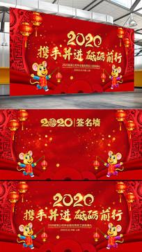 2020中国风年会舞台背景板 PSD