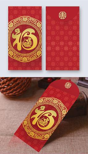 大气红金春节红包设计