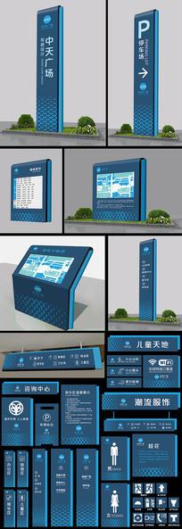 高端大气导视系统VI设计
