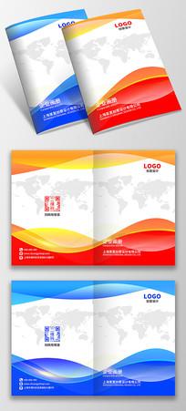 高端蓝色企业手册画册封面设计 PSD