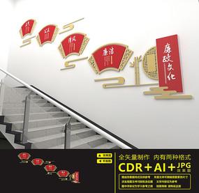 红色党建室廉政楼道文化墙