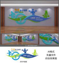 健身文化形象墙设计 AI
