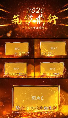 金色粒子震撼大气企业年会开场宣传AE模板