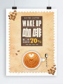 咖啡促销热饮优惠简约复古棕色海报
