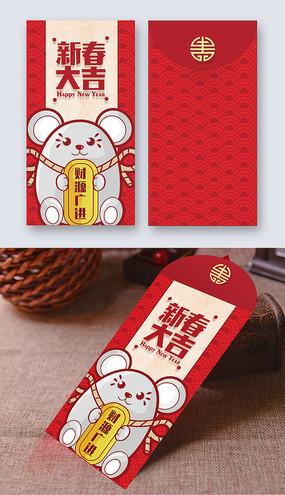 卡通鼠年红包设计