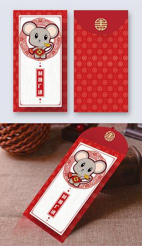 可爱卡通鼠年红包设计