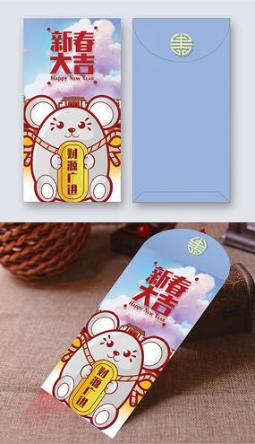 可爱卡通鼠年新春红包设计