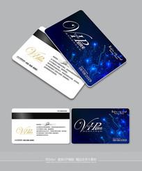 蓝色科技精品vip会员卡 PSD