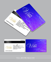 梦幻科技vip卡模板 PSD