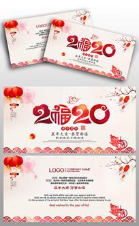 水墨中国风鼠年贺卡设计 PSD