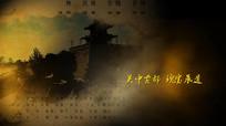 水墨中国历史朝代AE模板