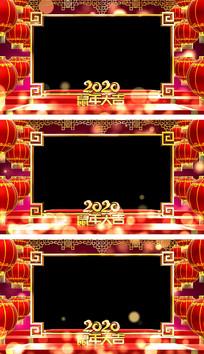 鼠年大吉拜年视频框通道循环视频素材